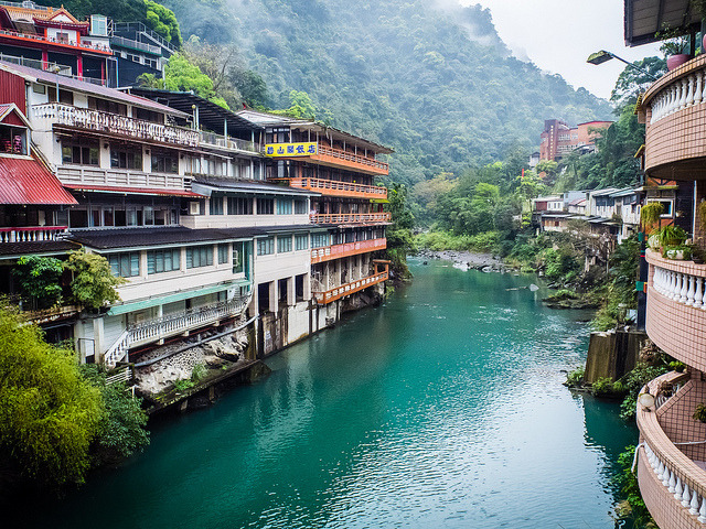 The town of Wulai in the middle of a gorge, near Taipei, Taiwan