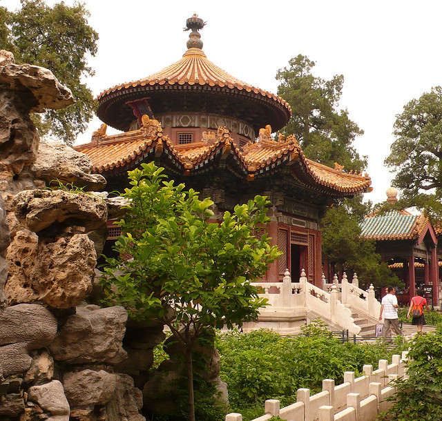 The Imperial Garden in Beijing, China